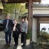 奈良 極上の宿