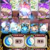 続々 超魔道列伝 UHG ハード6-1~3