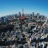 3連休に東京旅行へ♪今話題のジブリ美術館「食べるを描く。」を見てきた!