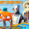 【unity】TOONY COLORS PRO2 トゥーニーカラーズプロ2【アセット】