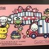 【日本より安い!便利!】シンガポールの公共交通機関(電車・バス)