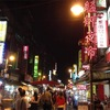 [中身公開]何を持って行く?私が台湾に3ヶ月語学留学したときの女性向け持ち物リスト