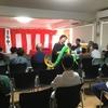 9月29日  泉区ひなた山第2自治会館イベントに4組、出前しました