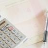 DMMFXの入出金履歴の確認の仕方