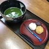 絶対におすすめ!石川・金沢旅行Day2!<新旧の日本文化とやっぱり食べ物>