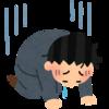 睡眠の質を高めよう。スマホ時間を減らして、ぐっすり眠る。今日の疲れは、明日へもっていかない。