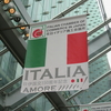 伊日交流史 ―日伊修好通商条約と明治初期の日本・イタリア関係―