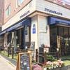 【安国】JIYUGAOKA 8丁目【カフェ巡り in 韓国】