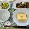 """【ベターホーム】""""和食応用技術の会""""〝カレイの煮付け〟〝卵豆腐〟〝ごま酢和え〟習ってきた。"""