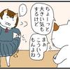 さん子の制服