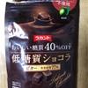 ラカントの低糖質ショコラ、生協の低糖質プリン、麺なし担々豆腐など最近買ったもの