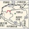 阿蘇山上への登山道がすべて復旧