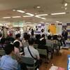 6月2日(土)、京王百貨店 新宿店での「将棋×睡眠」トークショーに出演します!【追記でイベント報告もあり】