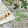 ブログを継続して書くメリット 開始から78日連続で記事を書いてみた結果