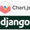 views.py(python)からデータを渡して、Chart.jsでRaderチャートを描く/Chart.js+django