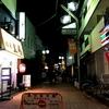 【今週のラーメン2125】 麺屋 皇鶏 (東京・高円寺) 濃厚鶏白湯そば