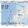 2017年08月11日 23時05分 北海道南西沖でM3.5の地震
