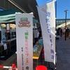 201114 炭水化物な街、桐生