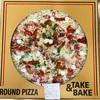 【コストコ活用術】おいしくてお得!ラウンドピザの調理方法・冷凍保存方法。