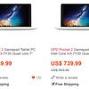 【悲報】GPD Pocket2一般販売価格が出揃うも、コスパ面でOneMix2が圧倒的優位!4GB 128GBが$649.99、8GB 128GBは$739.99