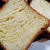 オーケーストア 発酵バター入りデニッシュ食パンで絶品スイーツ