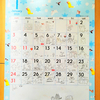 #413 1月のカレンダー!と20代も終わりが近い今思っていること【日記】