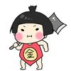 和文電信で聞く「金太郎」