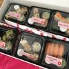 デリーでお寿司デリバリー【noshi】