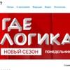 ロシアのクイズ番組