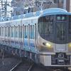 225系5100番台HF601編成阪和線内試運転