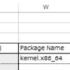 Excelを使った文字列の比較