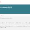 PythonistaでもPyCon JP 2016 iOSアプリをビルドしたい!