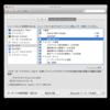 EmacsでC-M-dが効かない件について調べたメモ
