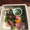 京都「楽膳柿沼」の昼ご飯と、十二段家の晩ご飯など。