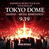 【BABYMETAL TOKYO DOME】ブルーレイ初回限定盤はまだ予約できる?ここからチェック!
