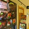 有楽町ランチ!牛たん ITADORI 軽井沢で肉料理!メニューと混雑、営業時間の詳細!