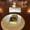 海軍軍艦「出雲」艦上午餐会でのフレンチいかがですか?(サンプルですけど)、、、入船山記念館
