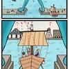 『ほら、ここにも猫』・第266話「ロドス島の巨像」(Colossus of Rhodes)