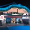 東京という大都会にいながら入れる天然温泉「お台場大江戸温泉物語」