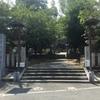 藤井寺市沢田に鎮座する【澤田八幡神社】(さわだはちまんじんじゃ)