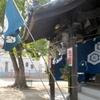 熊野神社のはためき