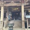 巡禮記 熊野三山ツアーにいってきた その⑤3日目後半は、先祖供養の集大成とむすび。