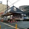 【口コミ】エニタイムフィットネス 店舗設備レビュー  江坂御堂筋店