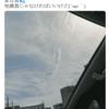 【地震雲】6月27日にも日本各地で『地震雲』の投稿が相次ぐ!25日には『断層型』・18日には『竜巻型』と見られる雲の投稿が続出!『環太平洋対角線の法則』の発動による『南海トラフ地震』などの巨大地震に要警戒!
