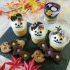 秋の味覚…一足早いハロウィンデザート(σ≧▽≦)σ  栗かぼちゃのプリンと可愛いおばけのステンドグラスクッキー♪♪