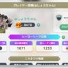 ビットコインをタダでもらえたのでかなり最高〜〜〜〜〜〜〜!!!