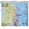 2016年08月24日 07時21分 岩手県沿岸南部でM2.6の地震