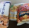 6/2 スコーン73 乳飲料159 本搾りオレンジ116