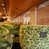【日本の旅】温泉県大分へ2泊3日・由布院