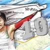 2019年最初のレースは香港・Lok Wah100分ハーフマラソンに出場します。